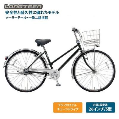 ロングティーンDXS型 (LGST1) 26/3段変速 2021モデル/ブリヂストン買物・通学自転車  送料プランA 23区送料2700円(注文後修正)