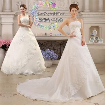 ウェディングドレス ワンピース 白 花嫁ドレス ビスチェ トレーン パーティードレス イブニングドレス 露宴 演奏会 二次会