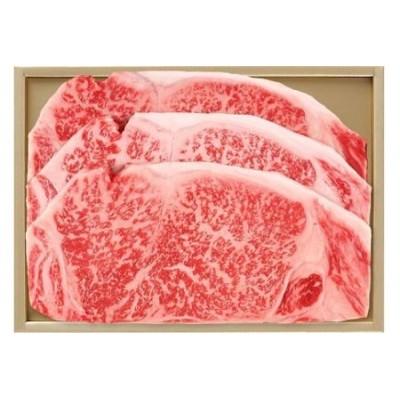 鹿児島県産和牛サーロインステーキ 200g×3枚
