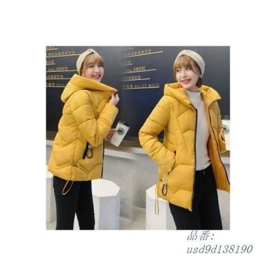 ダウンコート 大きいサイズ 体型カバ 防寒 ダウンジャケット 無地 アウター レディース 暖かい ショートコート 暖かい 中綿 冬服 フード付き