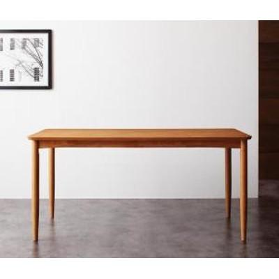 ダイニングテーブル 幅150cm デザインダイニングテーブル おしゃれ
