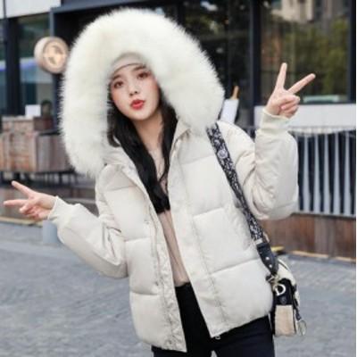 ショート丈 ダウンジャケット フード付き 中綿ジャケット フェイクファー付き ダウンコート 中綿コート 防寒 レディースコート 保温 暖か