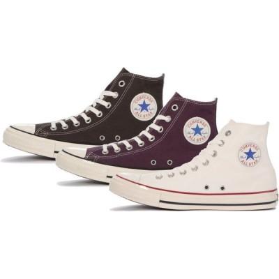 (B倉庫)CONVERSE ALL STAR US COLORS HI コンバース オールスター カラーズ ハイカット レディーススニーカー 靴 メンズスニーカー シューズ  送料無料