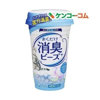猫トイレまくだけ 香り広がる消臭ビーズ ナチュラルソープの香り ( 450ml )