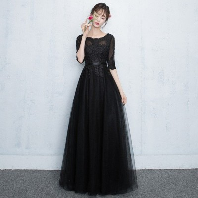 ロングドレス パーティードレス レディース レース ワンピース 結婚式 ドレス ブライズメイド 大きいサイズ ブラック