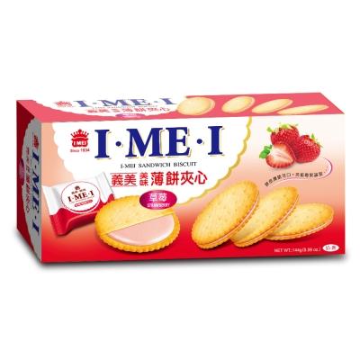 義美 草莓薄餅夾心(144g)