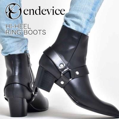 リングブーツ メンズ 靴 ワークブーツ ショートブーツ 厚底