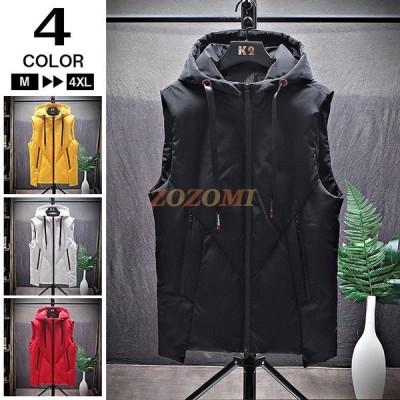 中綿ベスト メンズ ベスト ダウンベスト ジップアップ 軽量 暖かい 防寒 フード付き アウター 冬服 ファッション