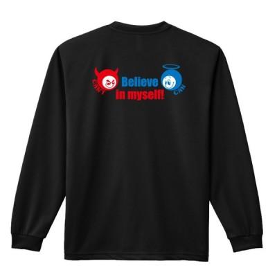 陸上 長袖Tシャツ Believe in myself 標準サイズ XS-XL 全16色 ドライ リクティ RikuT