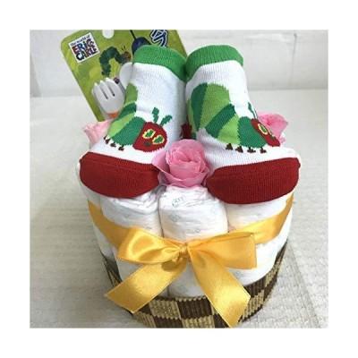 おむつケーキ 出産祝い はらぺこあおむし パンパース新生児 男の子 女の子 兼用