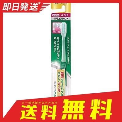 歯ブラシ ハブラシ GUM ガム 歯周プロケア デンタルブラシ #588 4列コンパクトヘッド ふつう 1本
