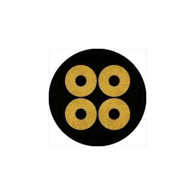 家紋シール 四つ並び蛇の目紋 直径15cm 丸型 KS15M-1671