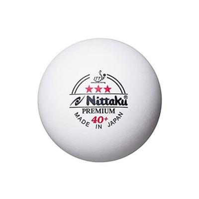 ニッタク(Nittaku) 卓球用ボール スリースタープレミアム 硬式公認球 プラスチック 12個入 NB-1301 白 40mm