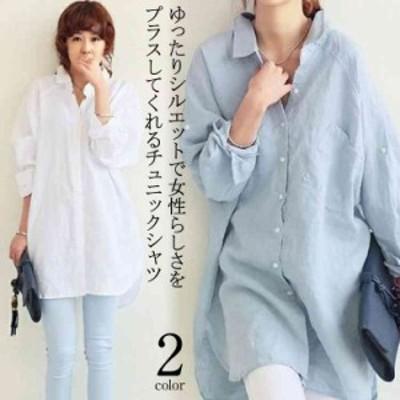 シャツワンピース ブラウス レディース シャツ トップス ロングシャツ 長袖 薄手 UVカット カーディガン 体型カバー 無地