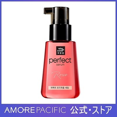 パーフェクト ローズ パフューム セラム / Miseenscene Perfect Rose Se