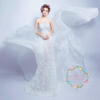 マーメイドドレス ウエディングドレス 安い 白 花嫁 二次会 ロングドレス 結婚式 パーティードレス 披露宴 イブニングドレス 小きいサイズ wedding dress