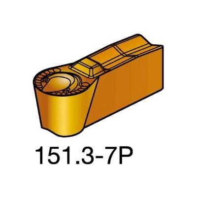 【代引不可】 サンドビック T−Max Q−カット 突切り・溝入れチップ 1125 【N151.3600507P】 (10個入り)
