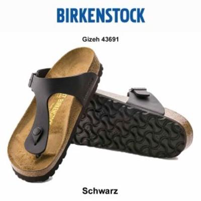 BIRKENSTOCK(ビルケンシュトック)レディース サンダル スリッパ ギゼ Gizeh 43691