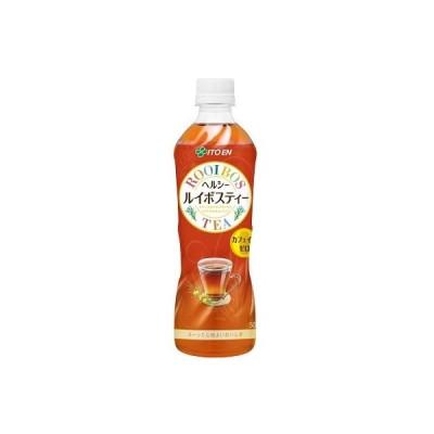 伊藤園 ヘルシールイボスティー 500mlペットボトル×24本 (送料無料) ハーブティー  健康茶 お茶