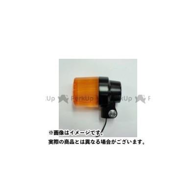 【無料雑誌付き】C.G.C 汎用 ウインカー関連パーツ 300型(丸)ウィンカーランプ2個セット ボディカラー:ブラック レンズカラー:アンバー シ…
