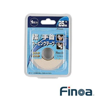 フィノア(Finoa) オールスポーツサポーターケア商品  B.Pホワイトテープ/2.5cm/指・手首用 固定用非伸縮テープ/1個入(10023)