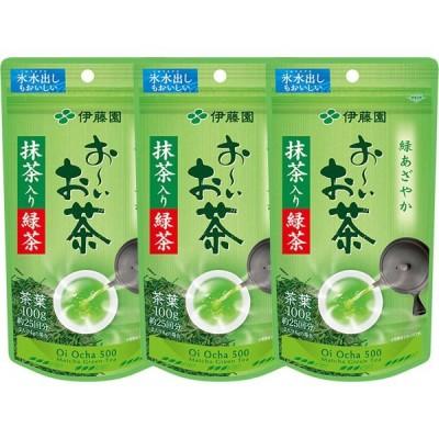 水出し可 伊藤園 おーいお茶 抹茶入り緑茶 1セット(100g×3袋)