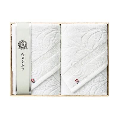 <御白金浴巾> 華やぎ バスタオルセット【三越伊勢丹/公式】