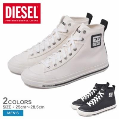 ディーゼル スニーカー メンズ S-アスティコ ミッドカット ホワイト 白 ブラック 黒 DIESEL Y02370-PR012 靴 シューズ ハイカット ミドル