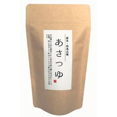 あさつゆ210g | 鹿児島県 | 知覧茶 | 濃厚深蒸し | こだわりの品種 | 一番茶使用