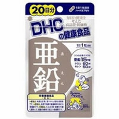【ゆうパケット配送対象】DHC 亜鉛 20日分 (サプリメント/サプリ)(メール便)