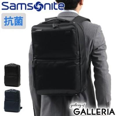 【商品レビューで+5%】 【正規品2年保証】サムソナイト ビジネスリュック Samsonite デボネア5 通勤 大容量 HS3-006
