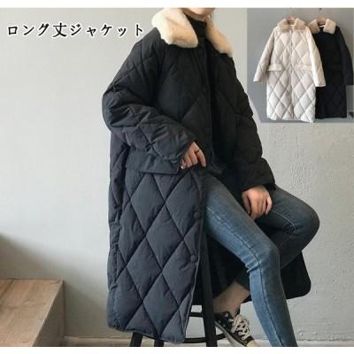 レディース中綿ジャケット ロング丈アウター ファー襟付き韓国風 ショート丈 ブルゾン 暖かい  レディース アウター 中綿コート カジュアル二枚送料無料