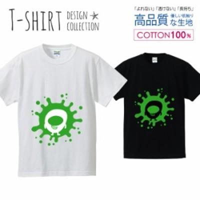 オシャレ アルファベット Tシャツ メンズ サイズ S M L LL XL 半袖 綿 100% よれない 透けない 長持ち プリントtシャツ コットン