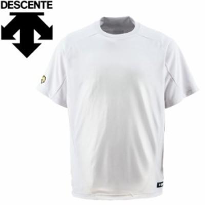 【メール便対応】デサント ベースボールシャツ Tネック DB-200-SWHT
