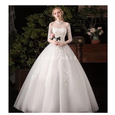 立ち襟 袖あり ロングドレス ウエディングドレス パーティードレス ステージ衣装 二次会 結婚式ドレス 披露宴 謝恩会 演奏会 発表会 成人式 プリンセスドレス