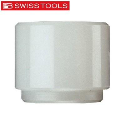 PB SWISS TOOLS(PBスイスツールズ):ナイロンハンマー替ヘッド(平) 300A-1