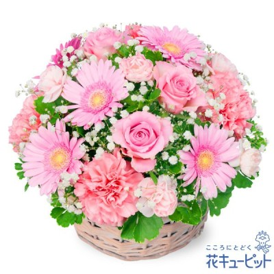 誕生日フラワーギフト 花 ギフト 誕生日 プレゼント花キューピットのピンクのアレンジメント
