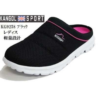 (カンゴールスポーツ) KANGOL SPORT KG9258 クロッグ サンダル  つっかけ オフィース履き 室内履きにも最適 脱ぎ履き簡単! レディス