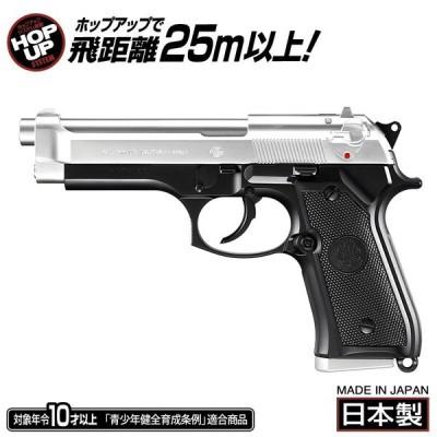 東京マルイ エアガン M92F スライドシルバー ステンレスタイプ ハイグレードモデル 10才以上用ホップアップ