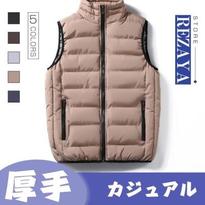 ダウンベスト メンズ  ライト 軽量   シンプル    無地  カップル 中綿 ダウンコート ジップ ジャンパー 秋冬 男女兼用 大きいサイズ ダウンジャケット