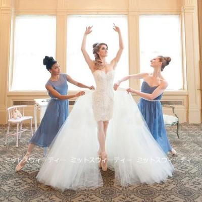 ウエディングドレス パーティードレス 2点セット ビスチェ 二次会ドレス 結婚式 ウェデイングドレス 花嫁 オフショルダー ミニドレス スレンダードレス 演奏会