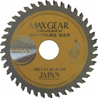 チップソージャパン MGB100 チップソージャパン マックスギア ガルバ・板金用100