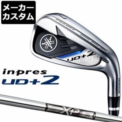【メーカーカスタム】YAMAHA(ヤマハ) inpres UD+2 2021 アイアン 単品(#5、#6、AW、AS、SW) XP 95 スチールシャフト