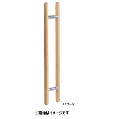 丸喜金属 W-47 40H 金具色:本金色 シラキウッド スマート丸棒ハンドル 両面用 25Φ サイズ:400 1組