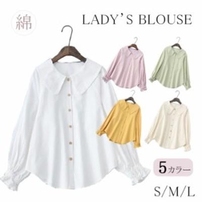 丸襟 シャツ 長袖 ブラウス ワイシャツ ポロシャツ 白 形態安定 ビジネス 事務服 スクール かわいい 女の子 レディース 学生 カッターシ