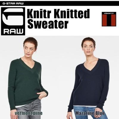 G-STAR RAW (ジースターロゥ) Knitr Knitted Sweater (ニットニットセーター) アジアンサイズ ストレートフィット Vネックセーター