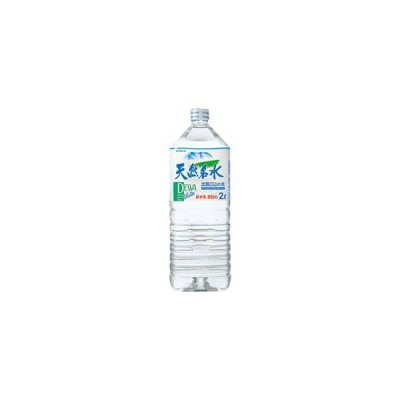 ブルボン 天然名水出羽三山の水 2L×(6×2)12入 (Y16) 本州一部送料無料