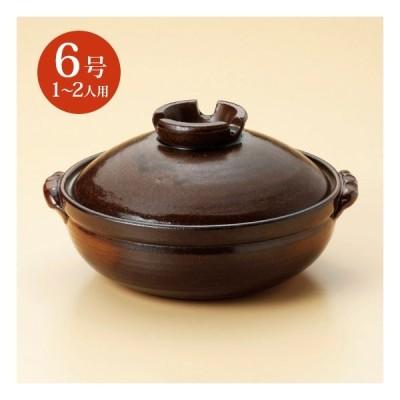 灰釉6号鍋 萬古焼 和食器 土鍋 業務用 約22.5cm 和食 和風 鍋料理 おでん