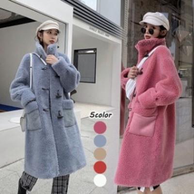 赤 ムートンコート レディース 冬 20代 ダッフルコート ファーコート 可愛い お洒落 アウター 毛皮コート ロング ベージュ ブルー ポケッ