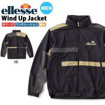 ellesse エレッセ ナイロンジャケット メンズ Wind Up Jacket ウィンドアップジャケット ウインドブレーカー UVカット 2020新作 eh50303 25%off